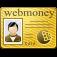 перс вебмани